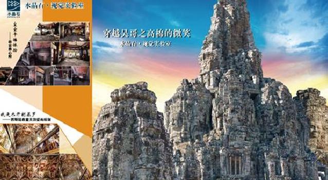 水晶石受邀亮相北京文博会 最新文创案例重磅呈现
