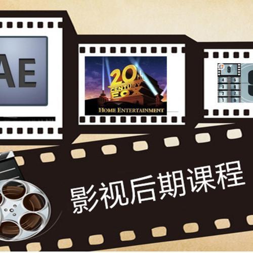 影视剪辑需要学什么?就业前景好吗?