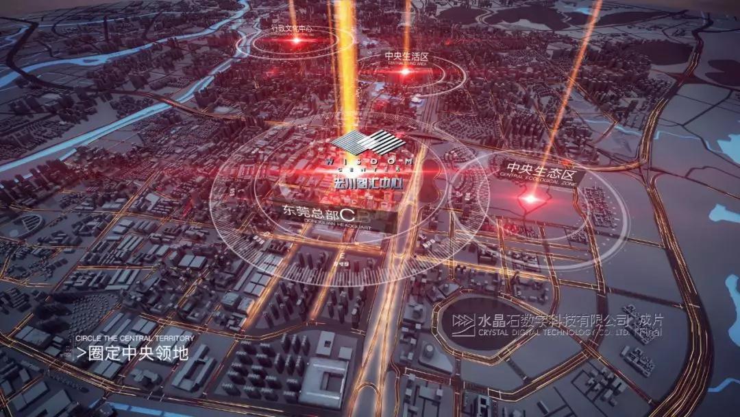 【近期项目】湾区核•总部芯•S+巨擘双子 ——宏川智汇中心