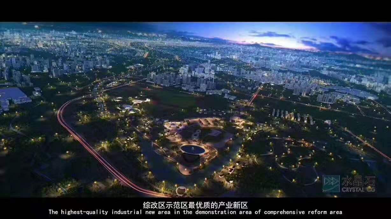 『近期项目』晋中潇河流域生态廊带宣传影片