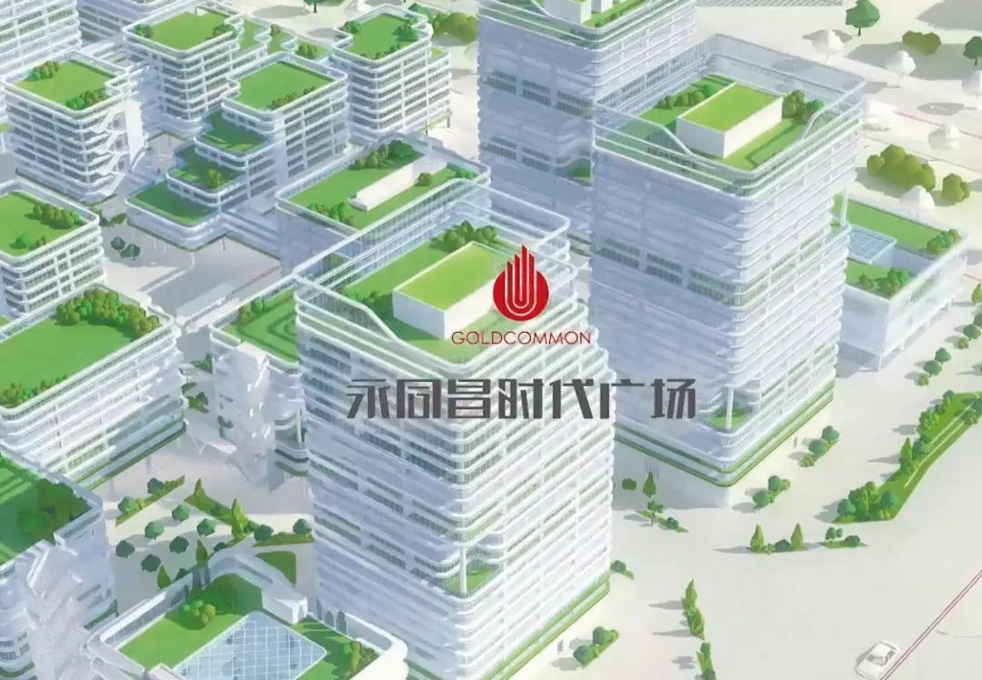 水晶石新作——横琴永同昌时代广场宣传片