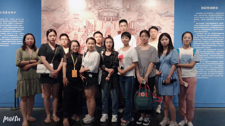 【游学夏令营】走进清华大学艺术博物馆——感受敦煌艺术之美