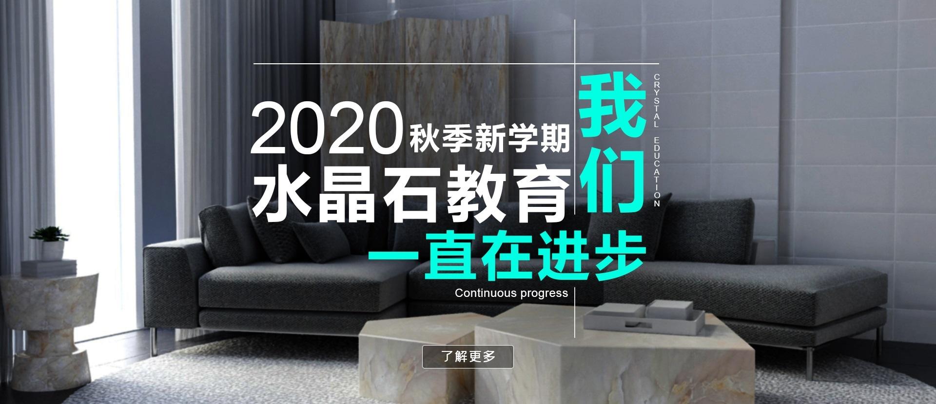 2020 PC段室内设计